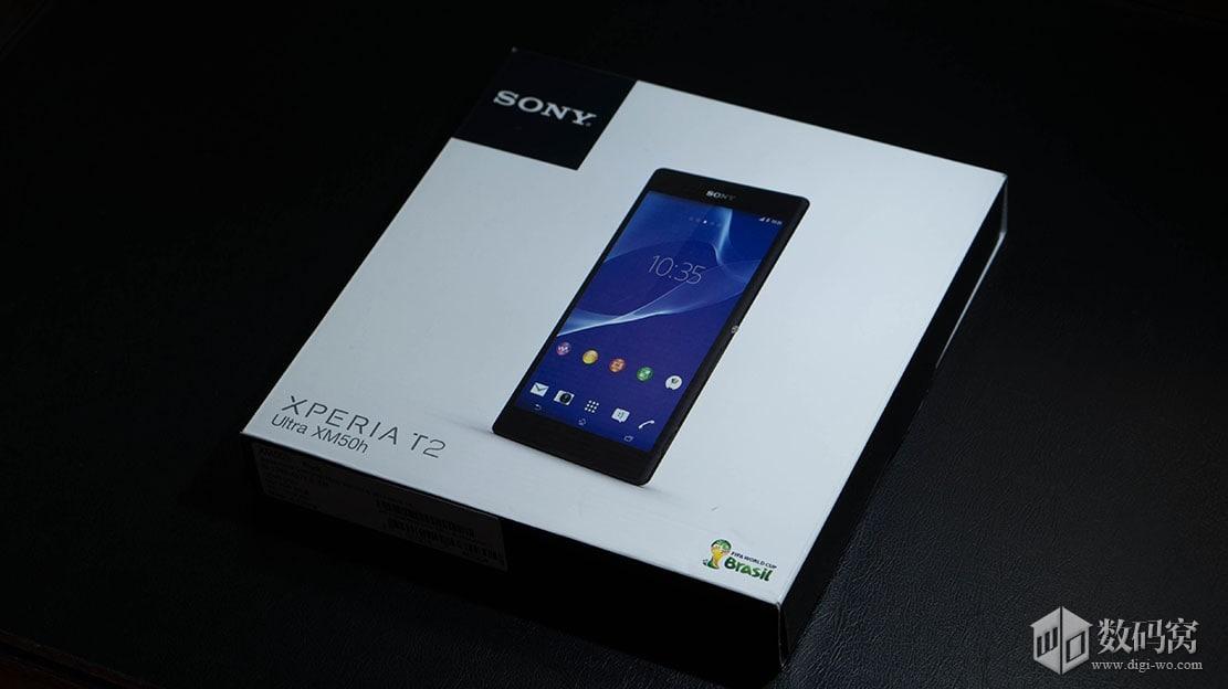 Xperia-T2-Ultra-XM50h_1