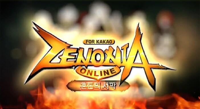 Zenonia Online Header