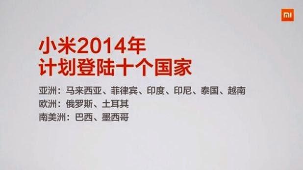 Xiaomi arriverà in 10 paesi nel 2014 e intanto presenta MiRouter, MiRouter Mini e Mi Box (foto)