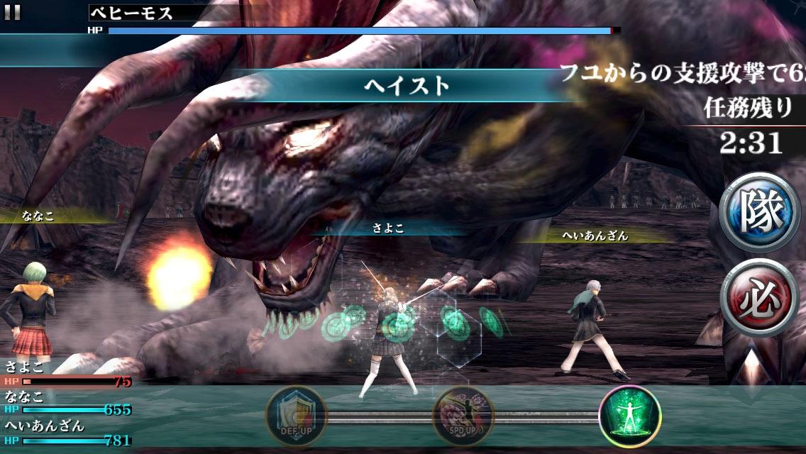 Final Fantasy Agito si mostra in sei nuovi filmati (video)