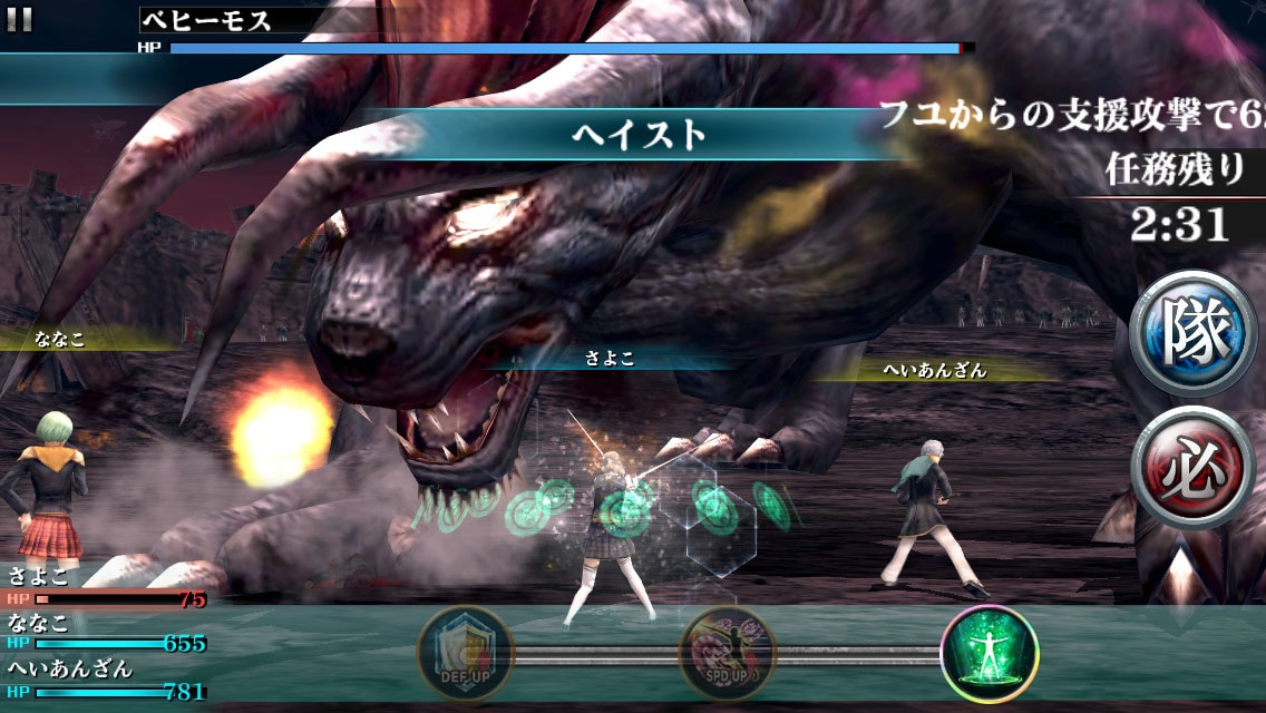 Final Fantasy Agito Sample (4)