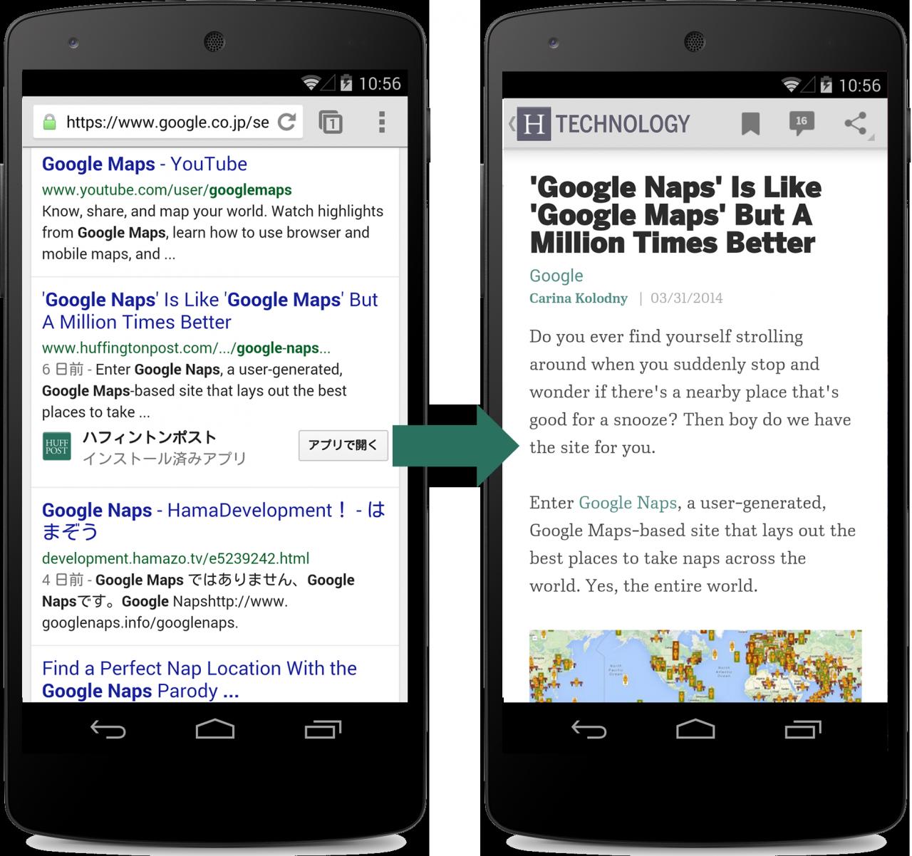 Ricerca Google ora è in grado di collegarsi con altre app