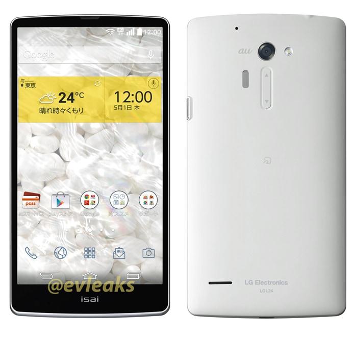 Prime immagini di LG Isai FL per il Giappone: sarà questo il design del G3?