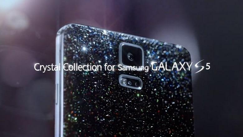 Swarovski Galaxy S5