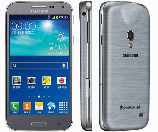 Samsung Galaxy Beam 2 ufficiale in Cina