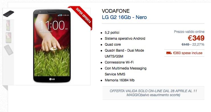 LG G2 raggiunge il Nexus 5: a 349€ da Euronics