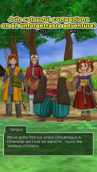 Dragon Quest VIII (4)