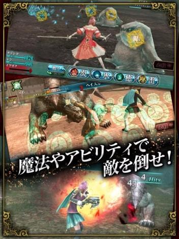 Final Fantasy Agito Android (1)