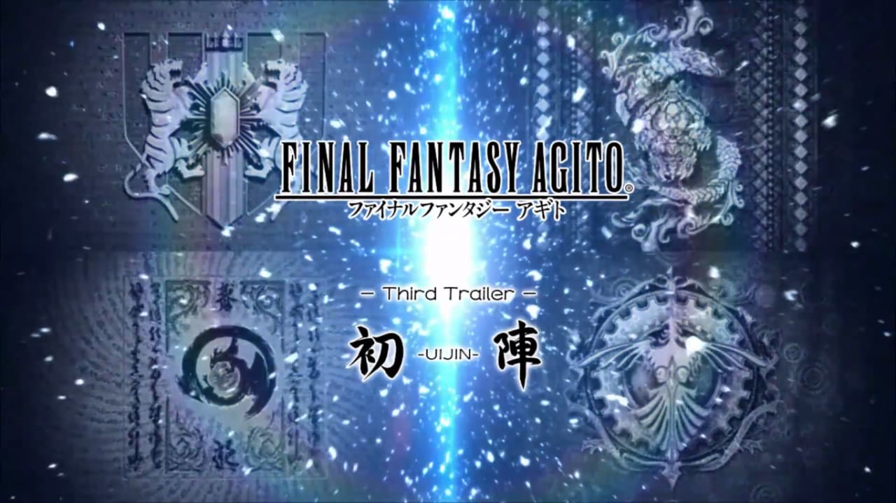 Final Fantasy Agito Google Play