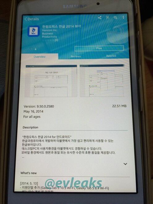 Samsung Galaxy Tab S 8.4 e 10.5 citati su Samsung Apps