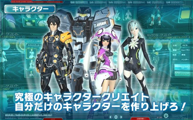 Phantasy Star Online 2 es Sample (3)