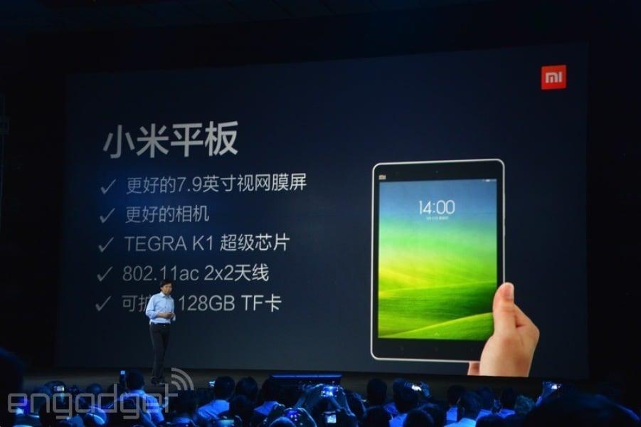 Xiaomi Mi Pad ufficiale: il primo tablet con Tegra K1, per soli 240$ (foto)