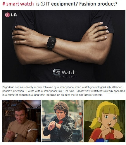 LG G Watch in un nuovo teaser col Capitano Kirk, Michael Knight e Penny