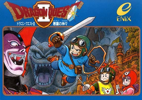 Dragon Quest II Header
