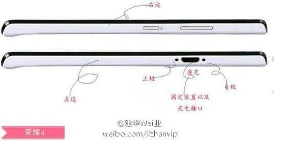 Huawei Mulan 3