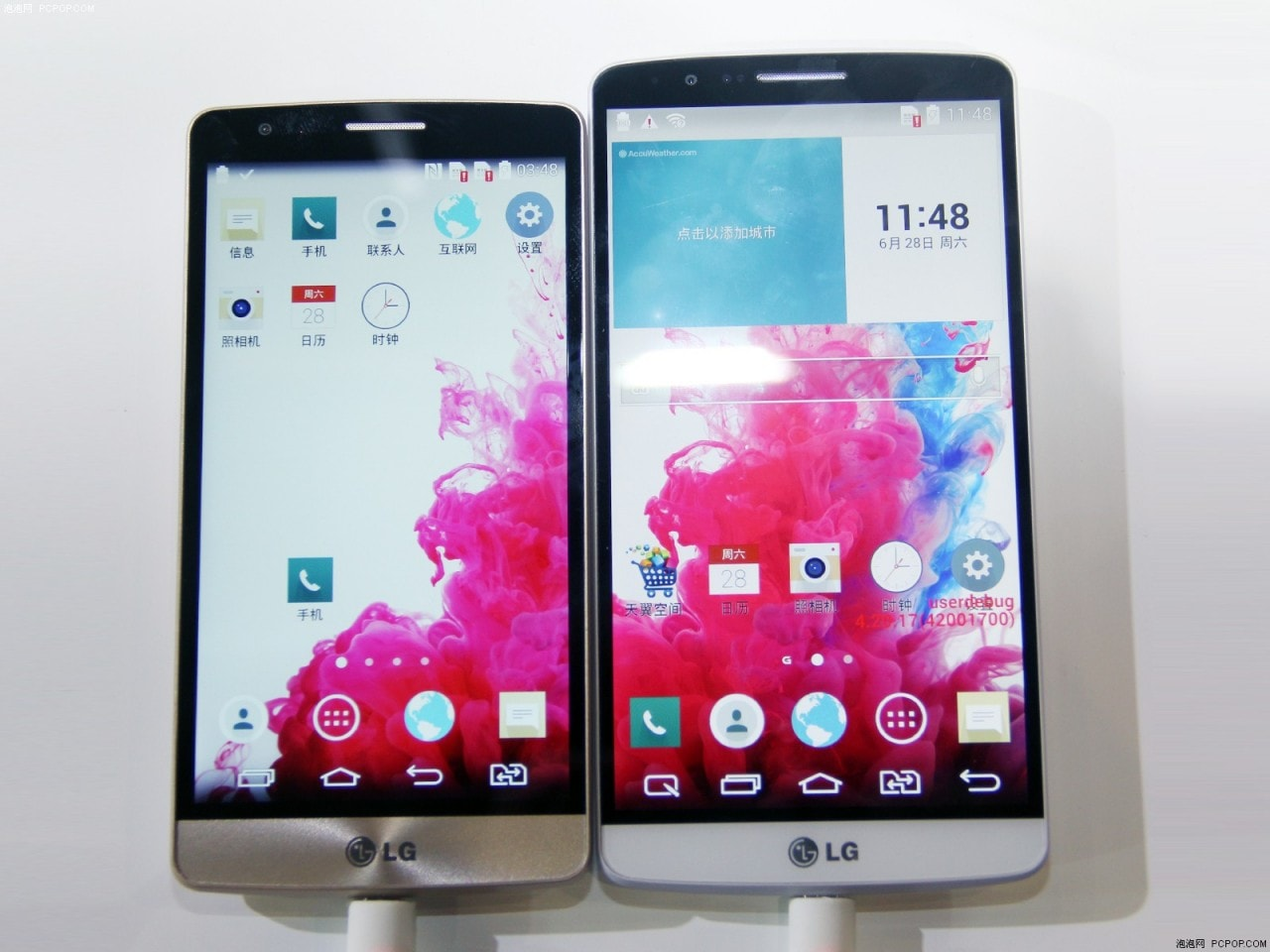LG G3 Beat 5