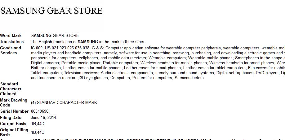 Samsung gear store