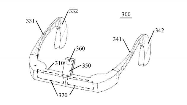 lenovo-glass-clone-patent[1]