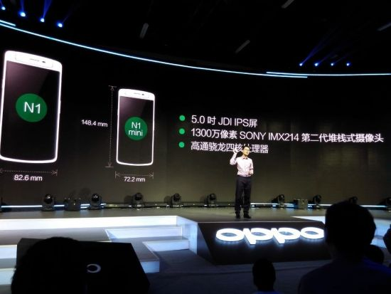 oppo-official_3