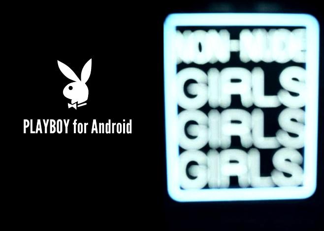 Playboy: il magazine delle conigliette a portata di tap (foto)