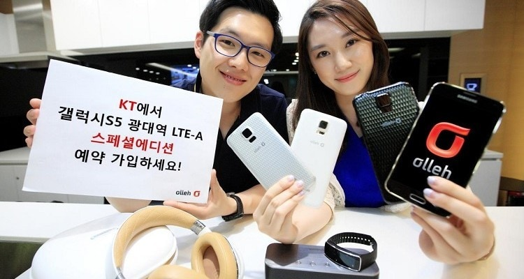 Gli utenti sud-coreani riceveranno un'edizione speciale del Galaxy S5 LTE-A
