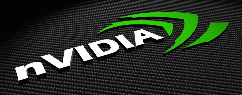 NVIDIA logo finale