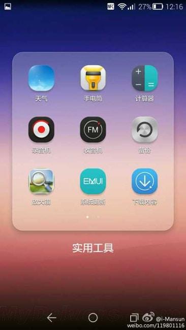 Huawei Emotion UI 3.0: ecco le prime immagini della nuova interfaccia (foto)