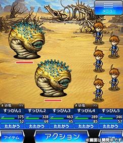 Final Fantasy Artniks Dive Galleria (2)