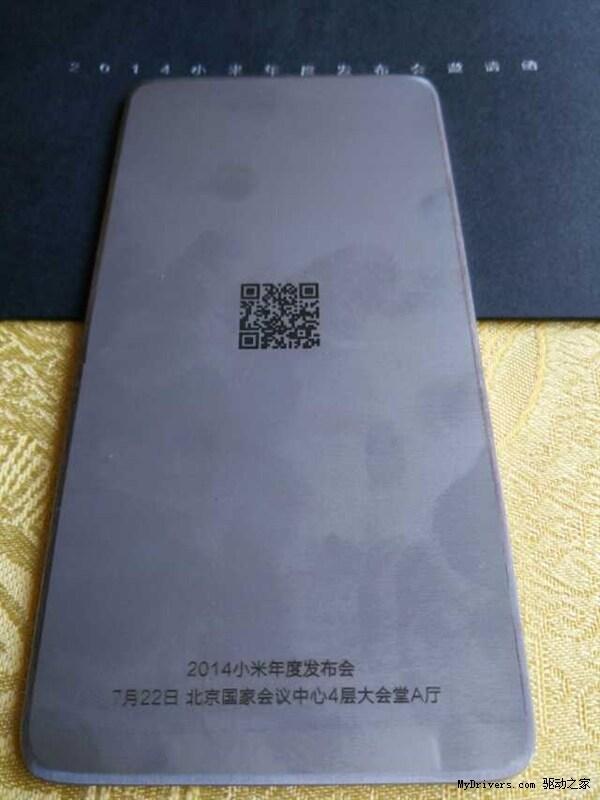 XiaoMi-Event-July-22-invitation-2