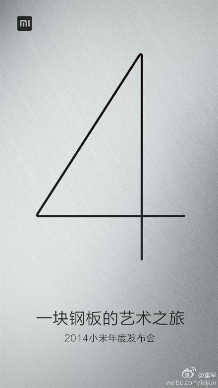 Xiaomi Mi 3S:4 teaser