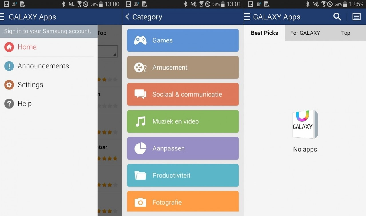 galaxy-apps-screenshot-2