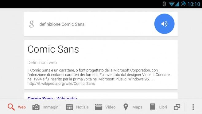 google now definizioni