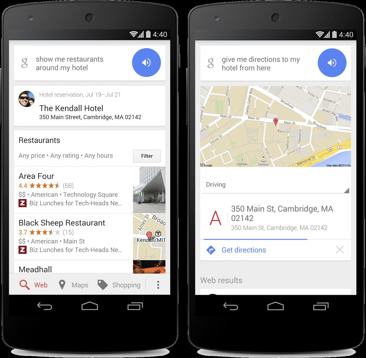 google now hotel