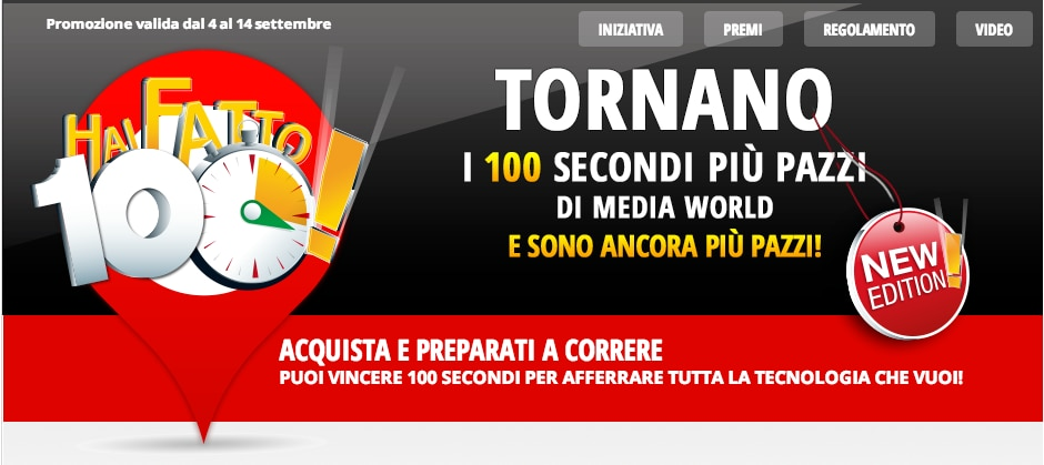 100 secondi mediaworld
