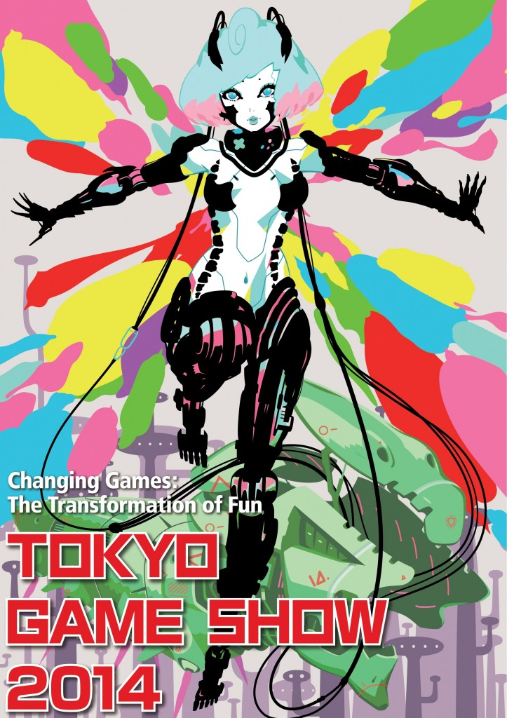 Bandai Namco Tokyo Game Show 2014