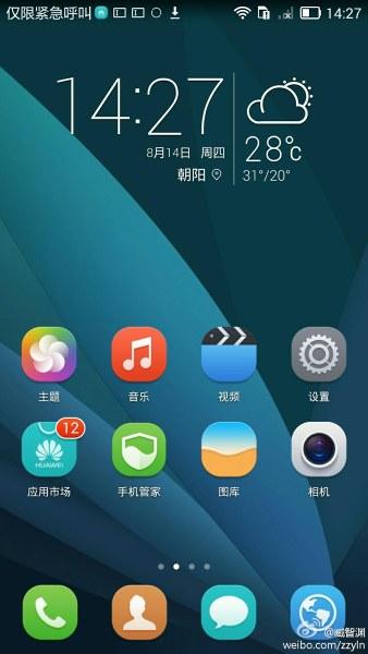 Huawei copia la MIUI nella sua Emotion UI 3.0 (foto)