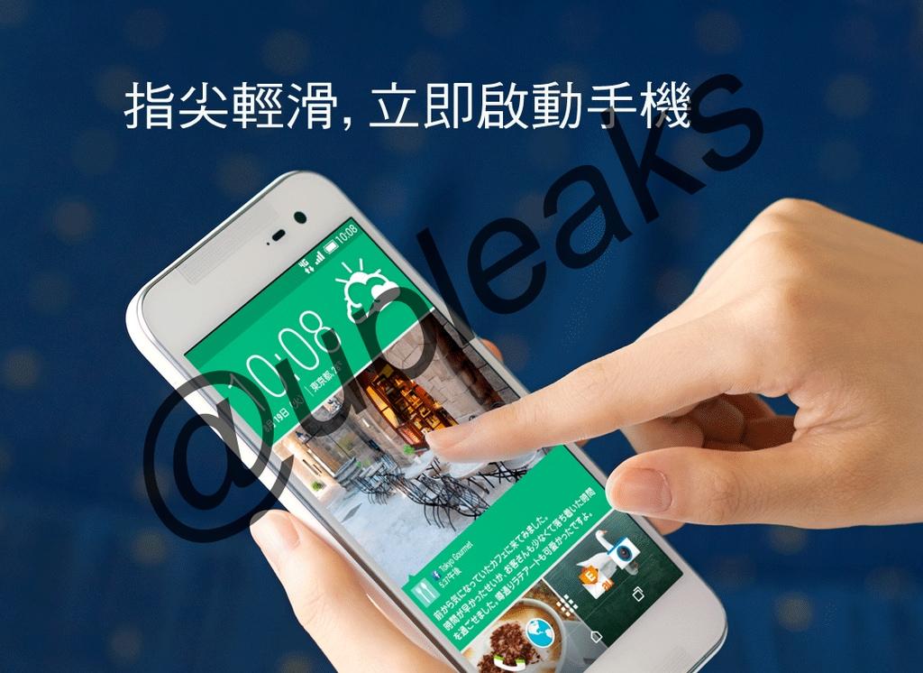 HTC Butterfly 2  (2)
