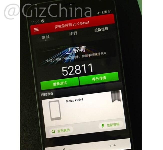 Meizu MX4 antutu record mediatek