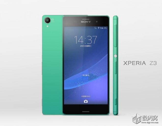 Sony Xperia Z3 Header