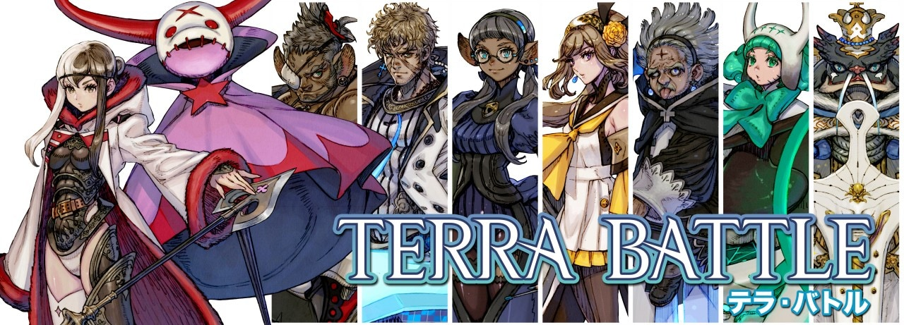 Terra Battle New Header