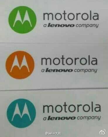 Motorola, a Lenovo Company: sarà questo il nuovo logo dell'azienda?
