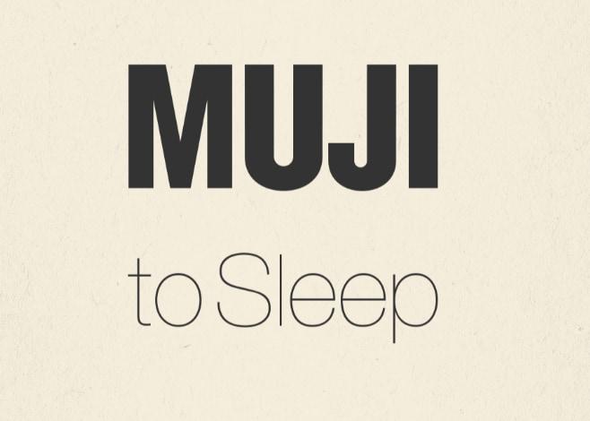 muju_applicazione_suoni rilassanti
