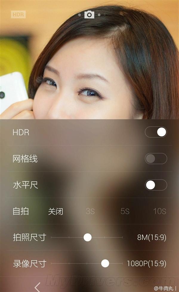 mx4-flyme-camera-app