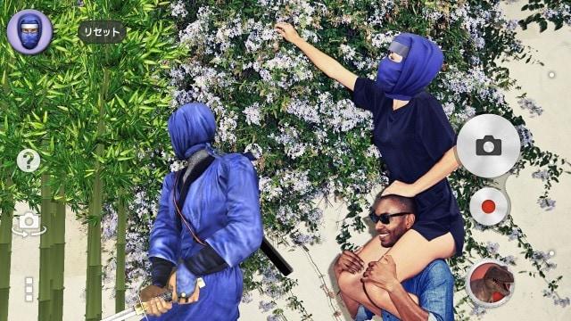 AR ninja theme