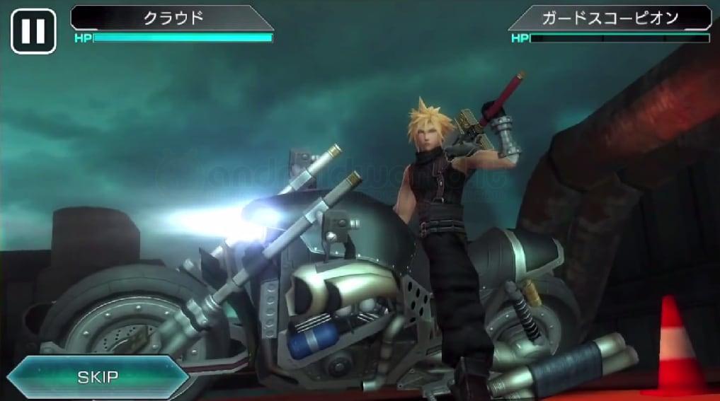 Final Fantasy VII G-Bike: nuovo filmato dal Tokyo Game Show (video)