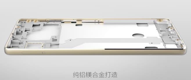 Gionee-Elife-S5.1---official-images (1)