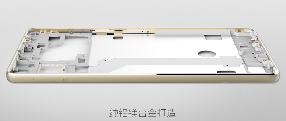 Gionee-Elife-S5.1—official-images (1)