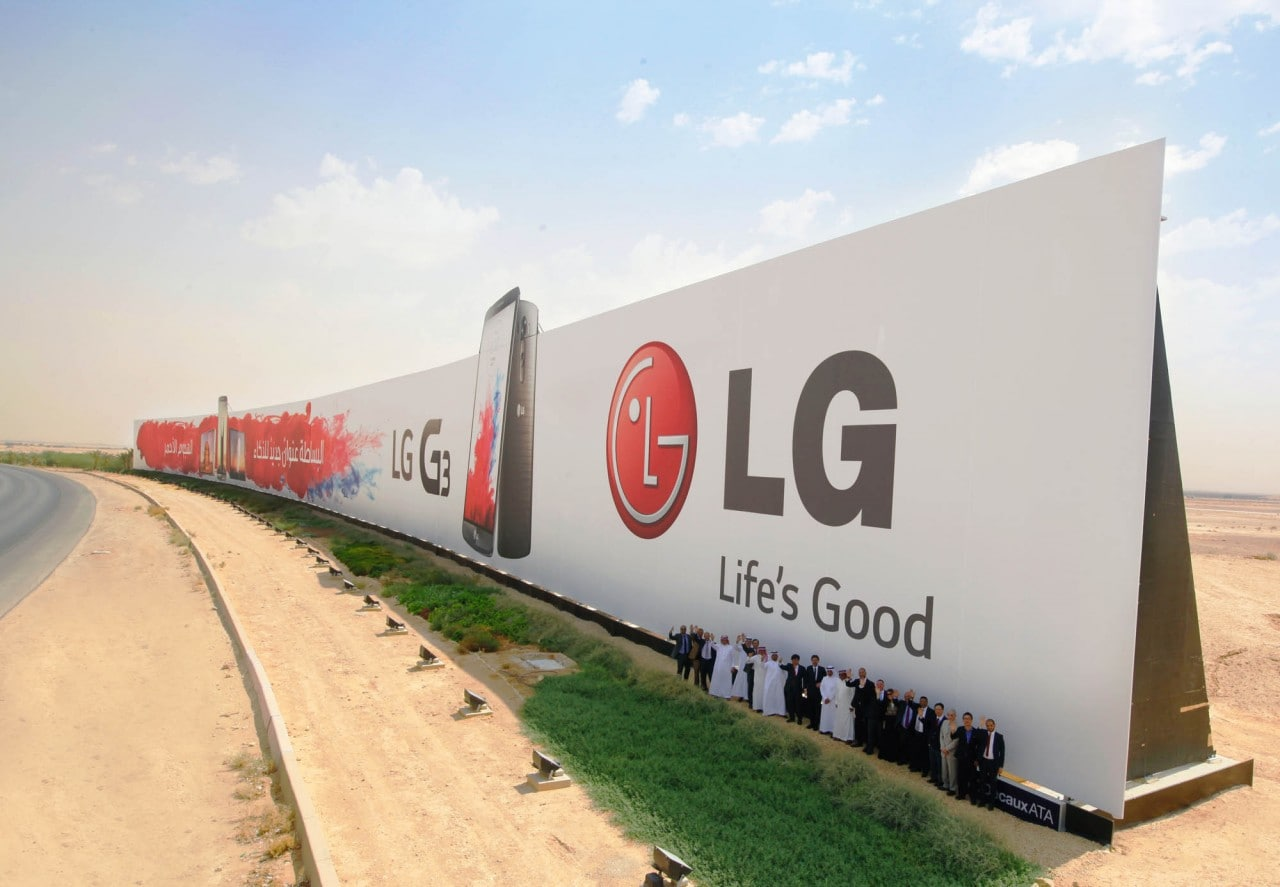 LG-sets-Guinness-World-Record-with-this-gigantic-G3-ad (1)