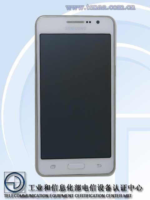 Samsung-SM-G5309W-Snapdragon-410-64-bit-01