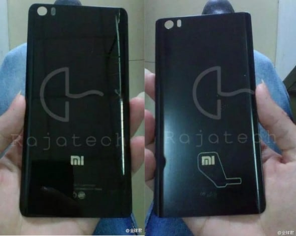 Alleged-Redmi-Note-2-back-panel